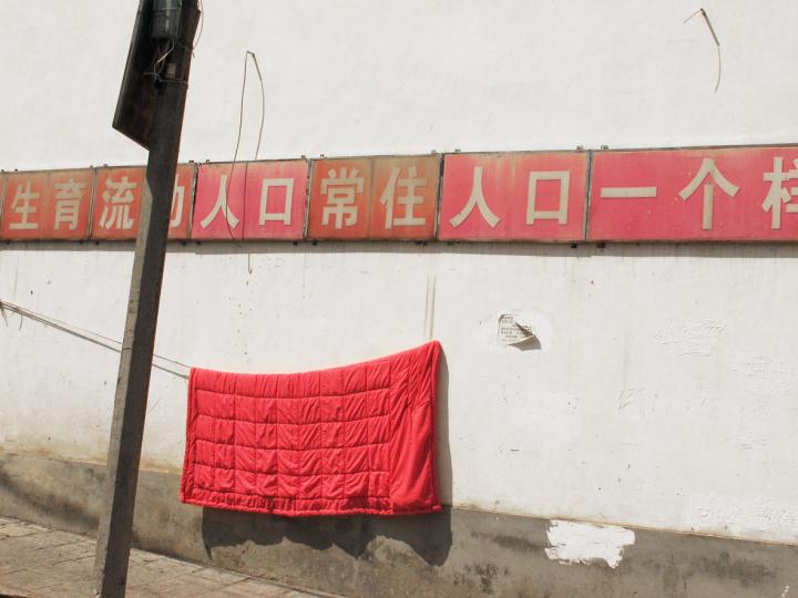 Dali, China. 2011.