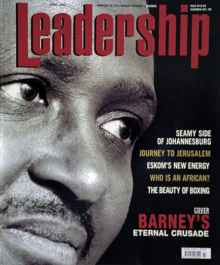 Barney Pityana (Chairman of the South African Human Rights Commission) for Leadership Magazine. 2000.